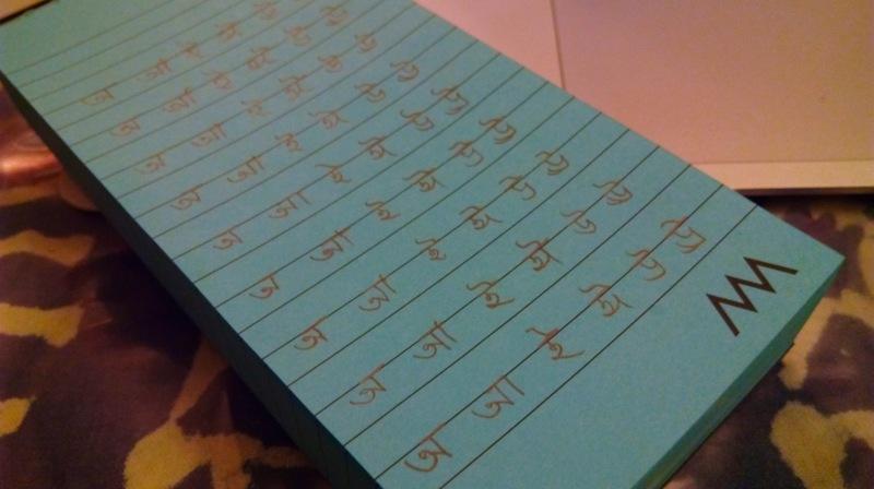 Learning Bangla